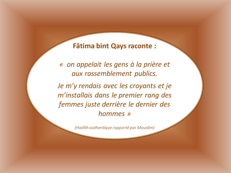 Fâtima bint Qays raconte :