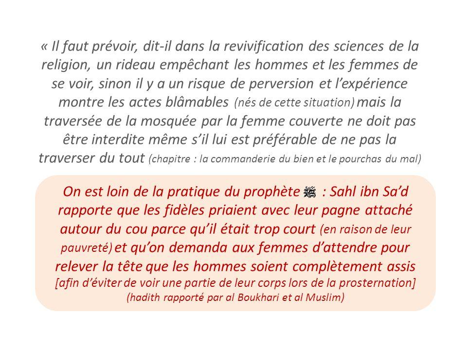 (hadith rapporté par al Boukhari et al Muslim)