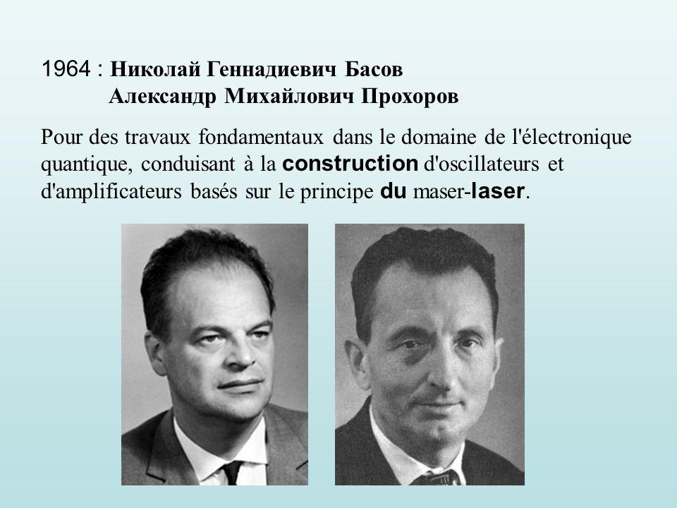1964 : Николай Геннадиевич Басов