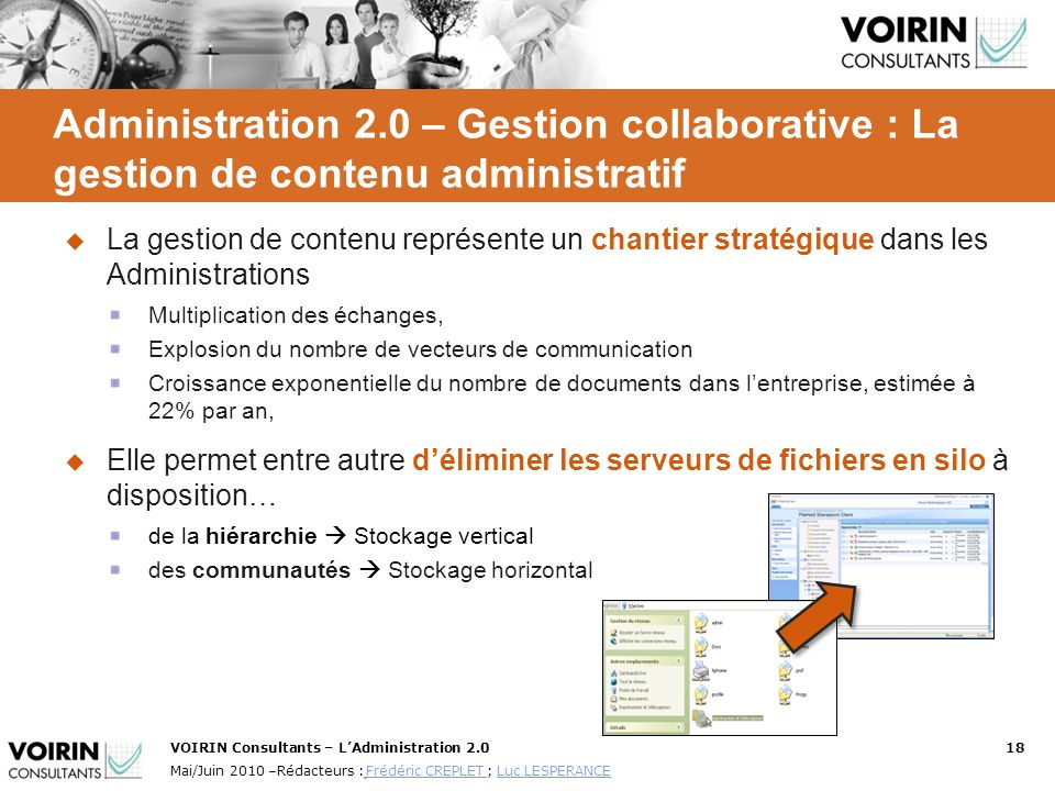 Administration 2.0 – Gestion collaborative : La gestion de contenu administratif