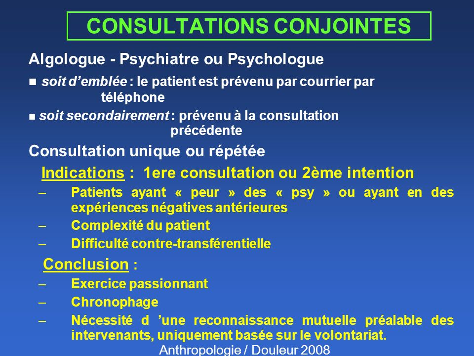 CONSULTATIONS CONJOINTES
