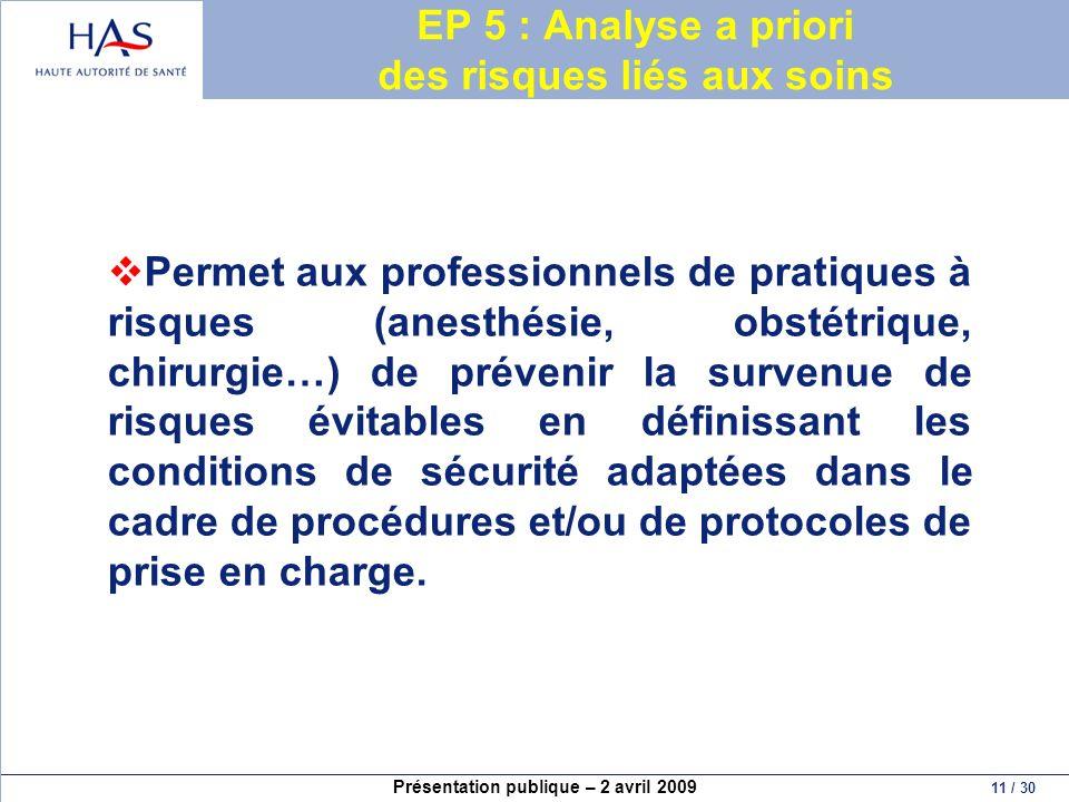 EP 5 : Analyse a priori des risques liés aux soins