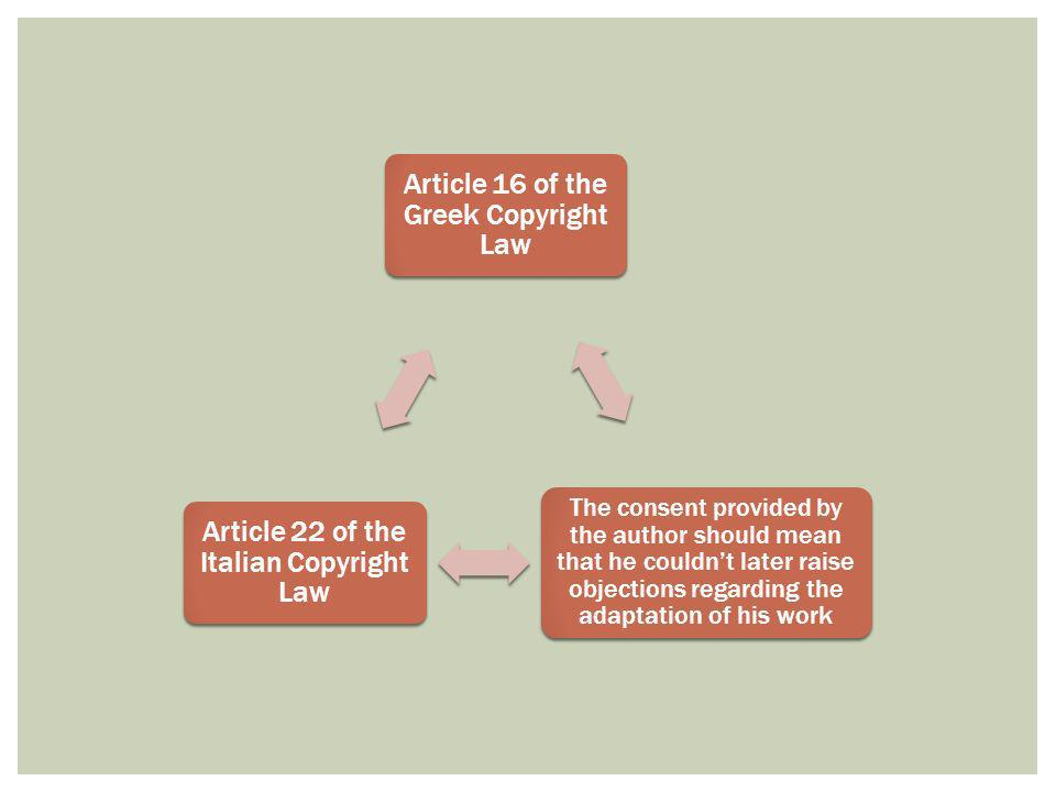 Article 16 of the Greek Copyright Law