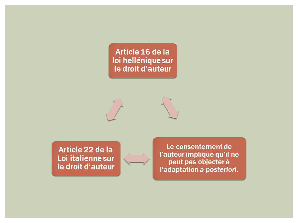 Article 16 de la loi hellénique sur le droit d'auteur