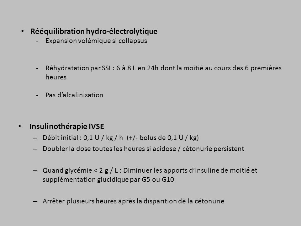 Rééquilibration hydro-électrolytique