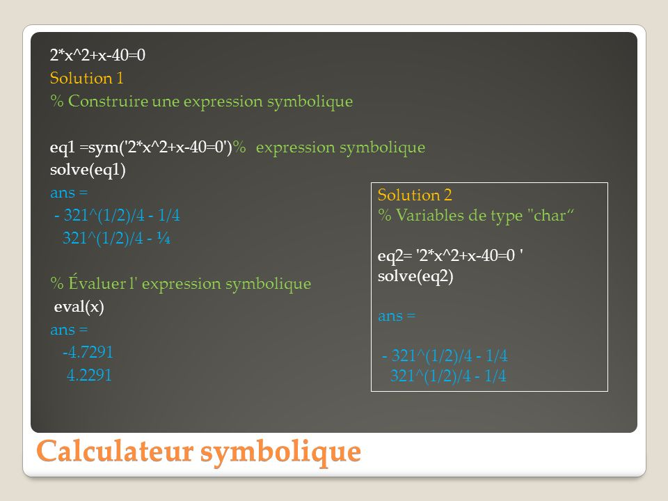 Calculateur symbolique