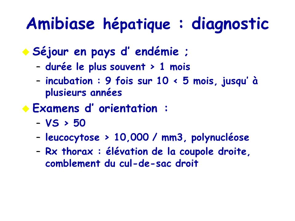 Amibiase hépatique : diagnostic