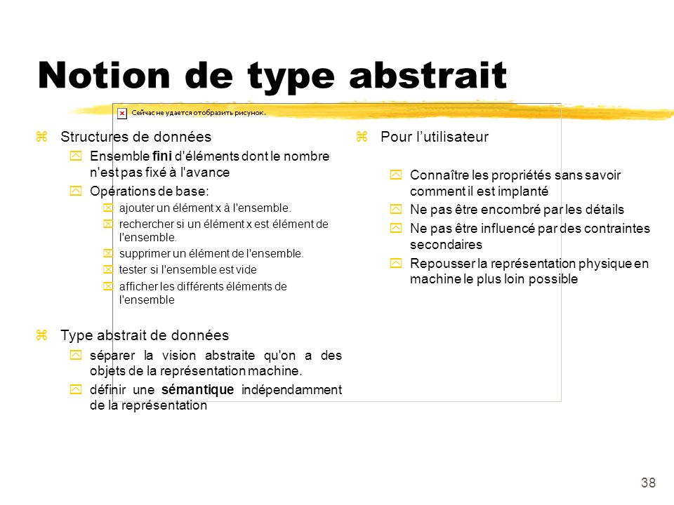 Notion de type abstrait