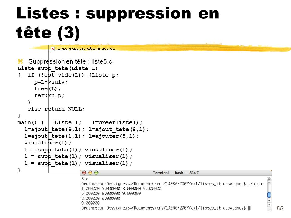 Listes : suppression en tête (3)