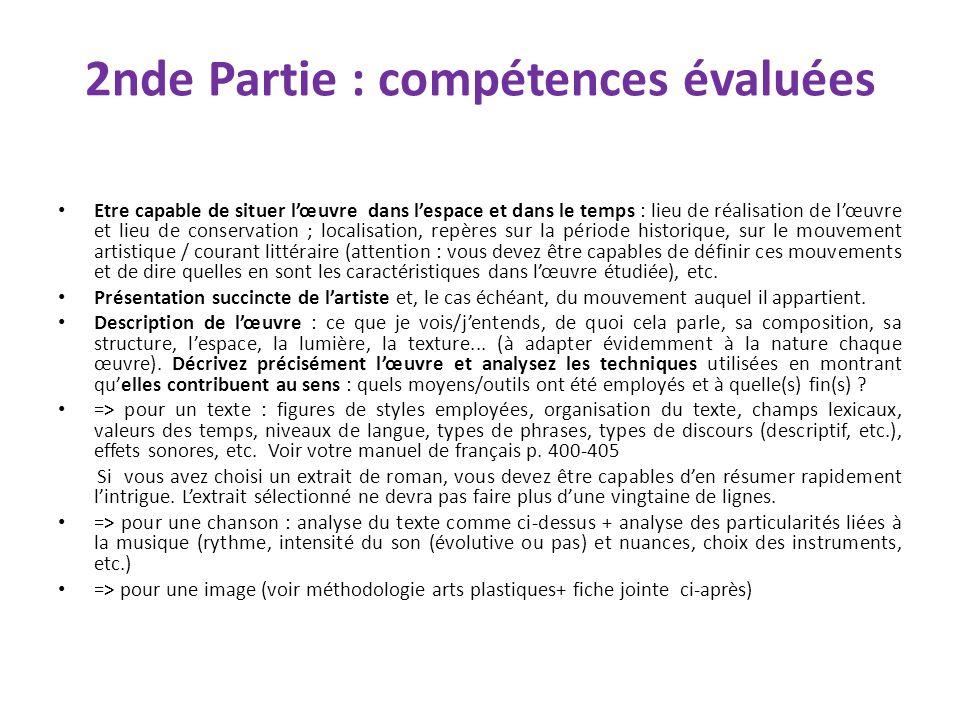 2nde Partie : compétences évaluées