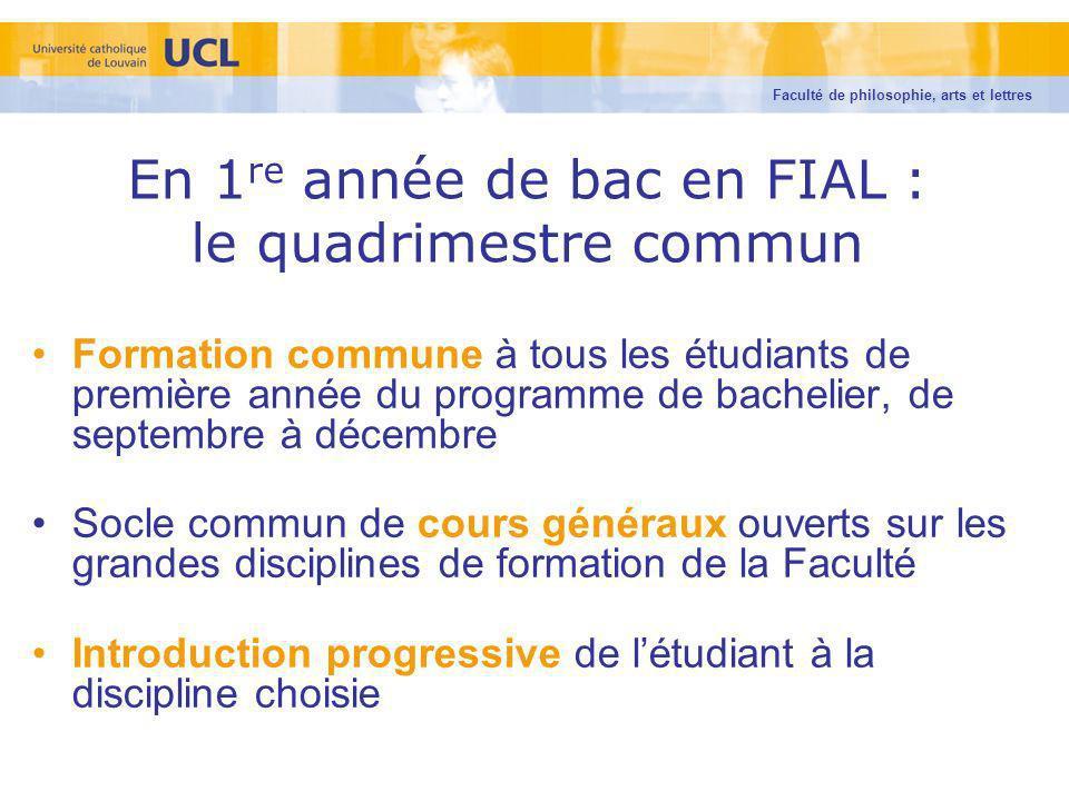 En 1re année de bac en FIAL : le quadrimestre commun