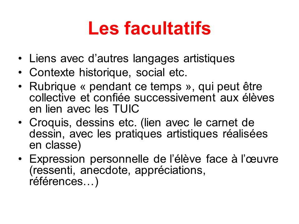 Les facultatifs Liens avec d'autres langages artistiques