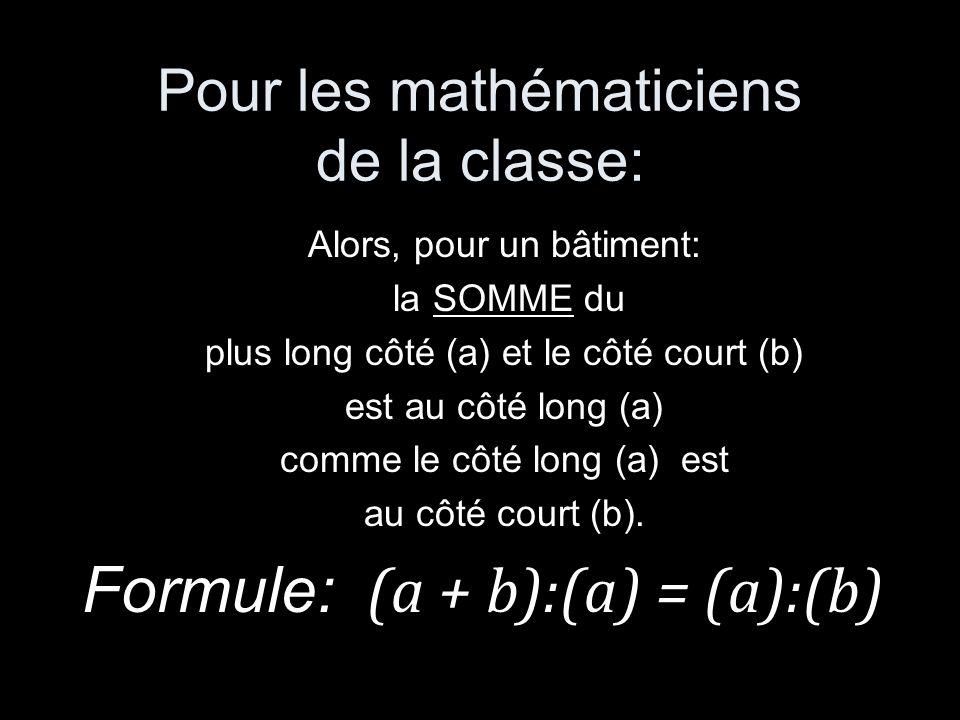 Pour les mathématiciens de la classe: