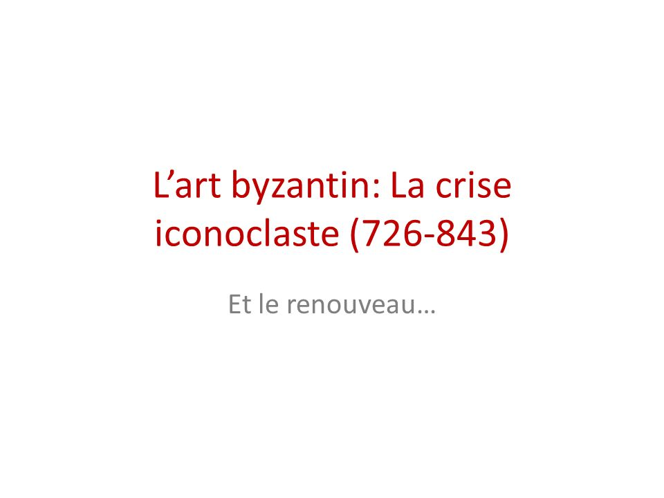 L'art byzantin: La crise iconoclaste (726-843)