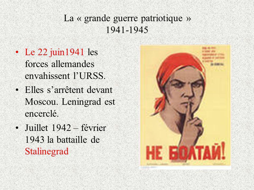 La « grande guerre patriotique » 1941-1945