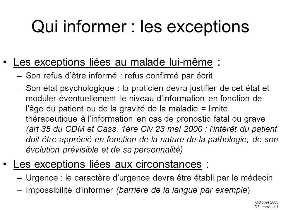 Qui informer : les exceptions