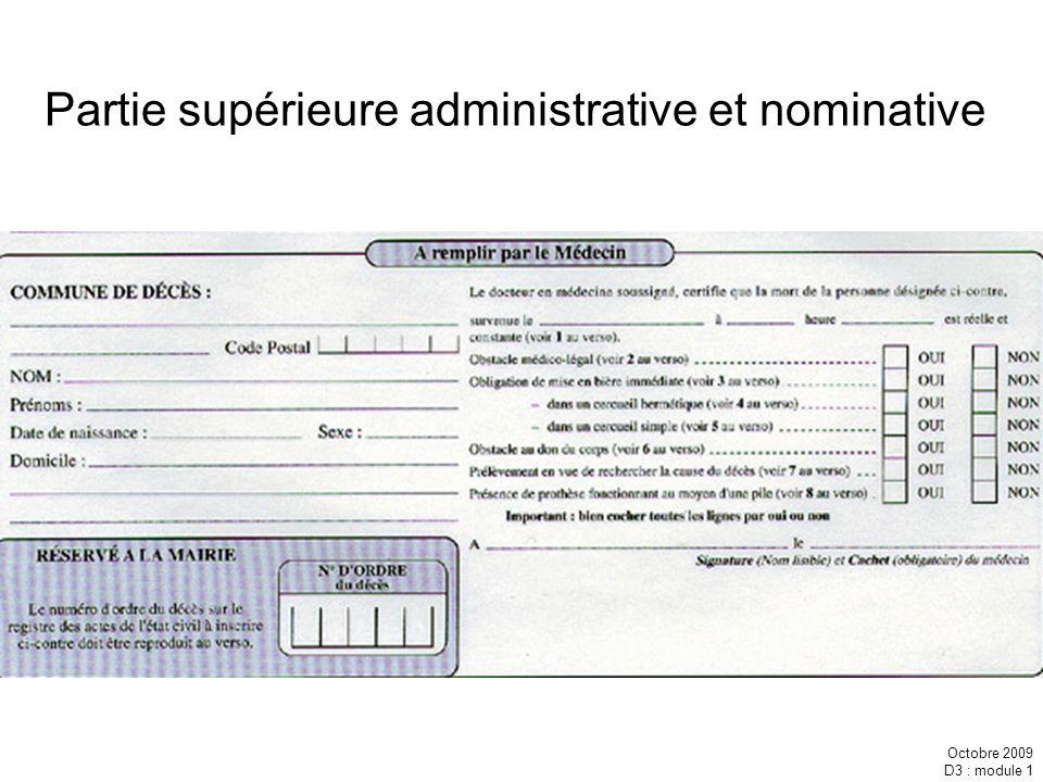 Partie supérieure administrative et nominative