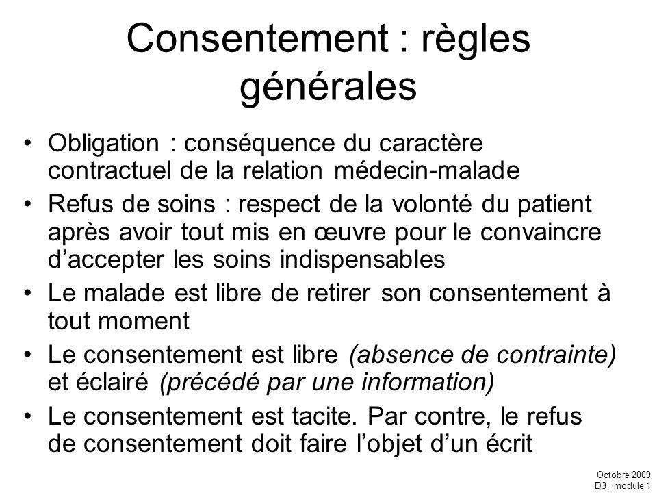 Consentement : règles générales