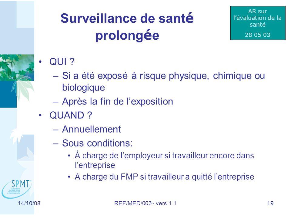 Surveillance de santé prolongée