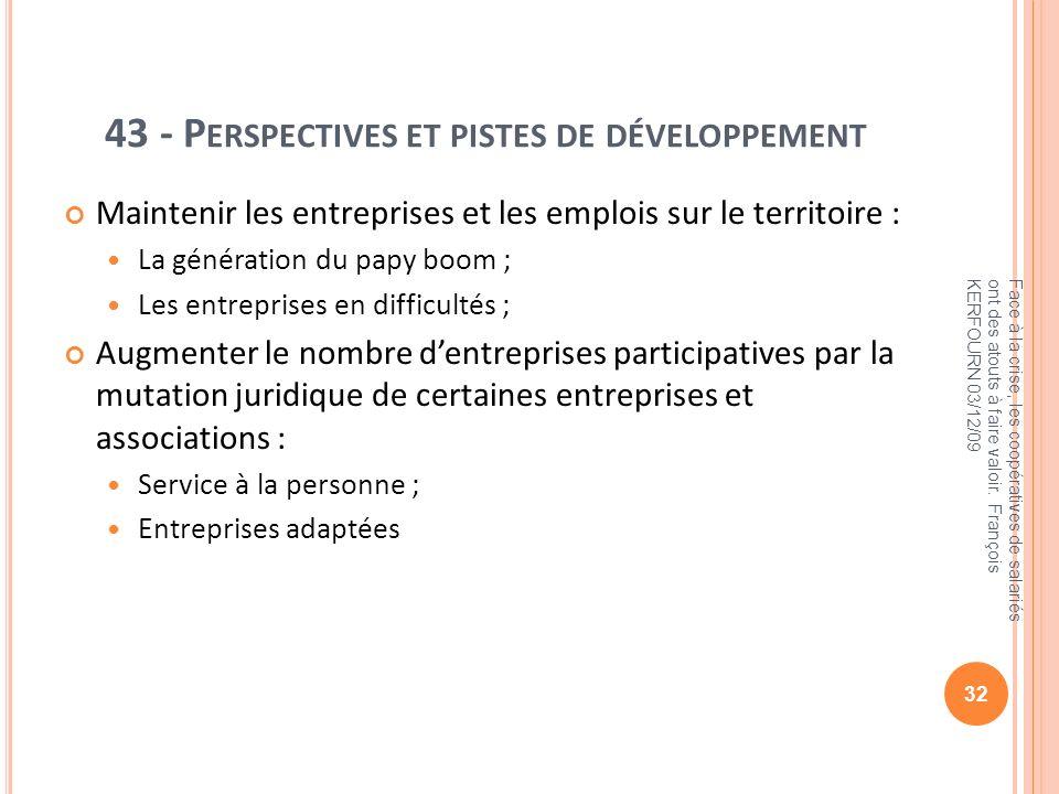 43 - Perspectives et pistes de développement