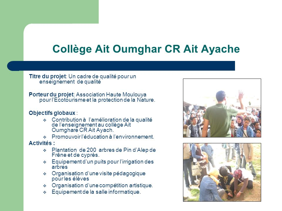 Collège Ait Oumghar CR Ait Ayache