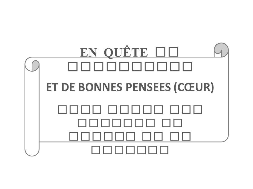 ET DE BONNES PENSEES (CŒUR)