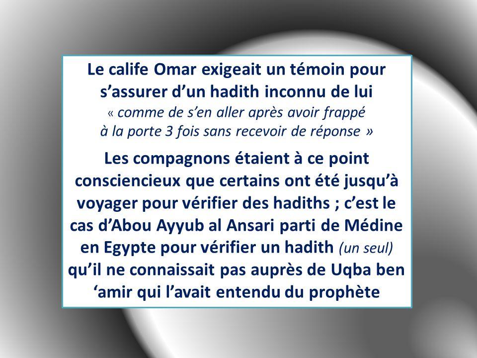 Le calife Omar exigeait un témoin pour s'assurer d'un hadith inconnu de lui