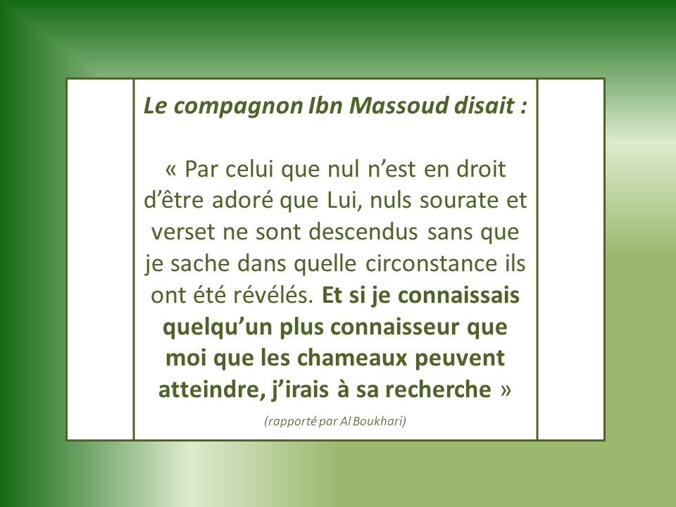 Le compagnon Ibn Massoud disait :