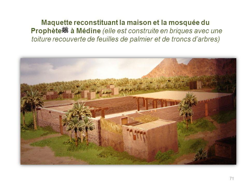 Maquette reconstituant la maison et la mosquée du