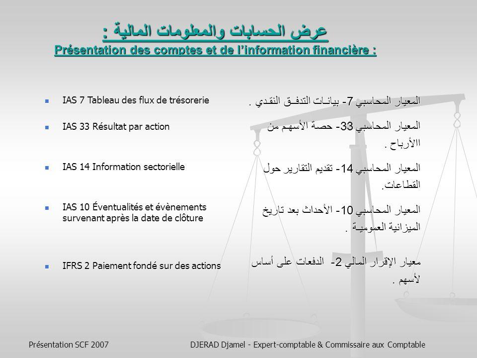 DJERAD Djamel - Expert-comptable & Commissaire aux Comptable
