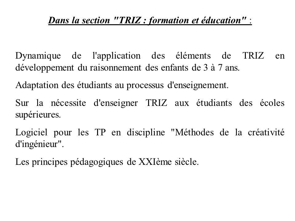 Dans la section TRIZ : formation et éducation :