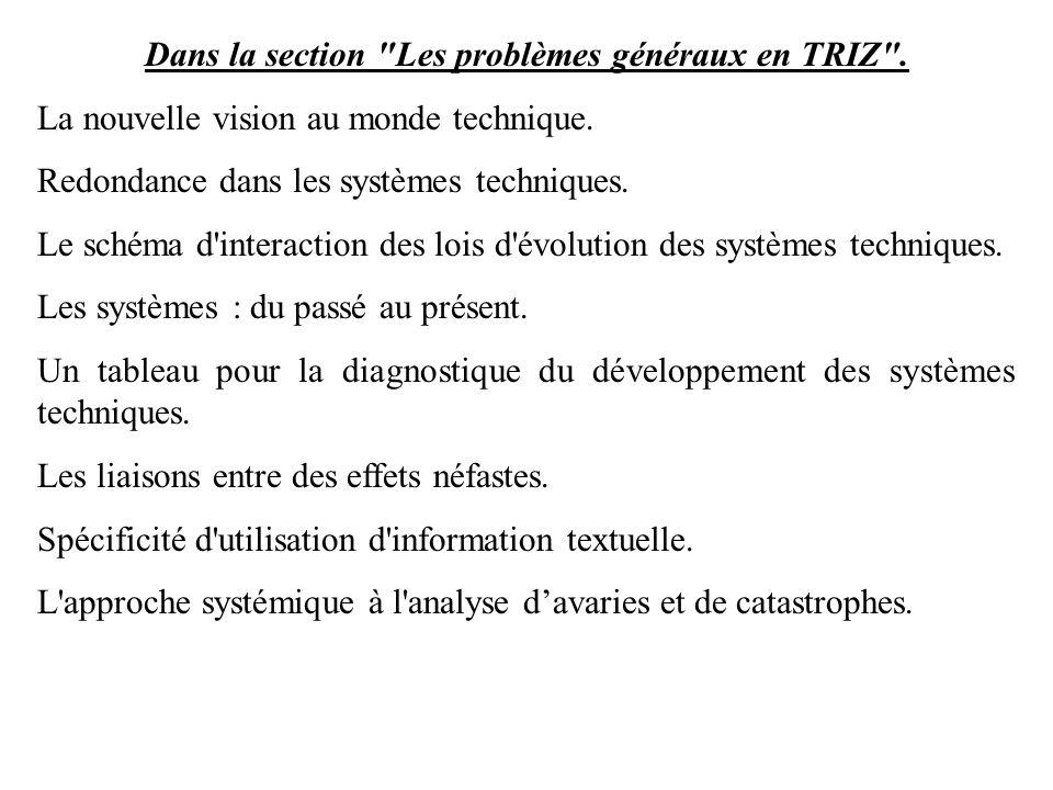 Dans la section Les problèmes généraux en TRIZ .