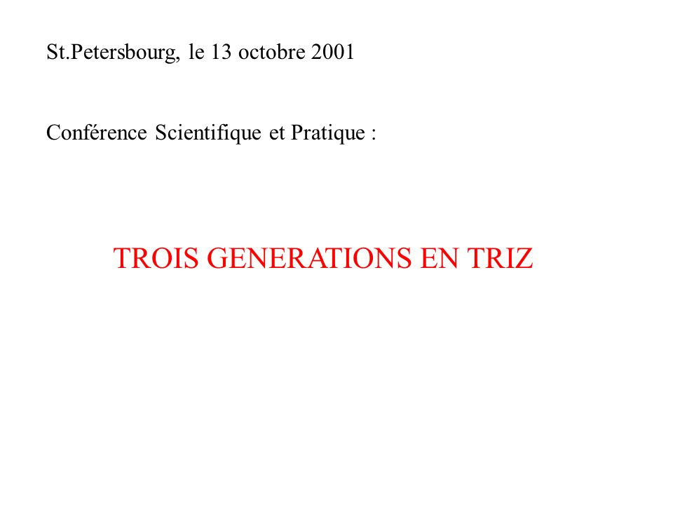 TROIS GENERATIONS EN TRIZ