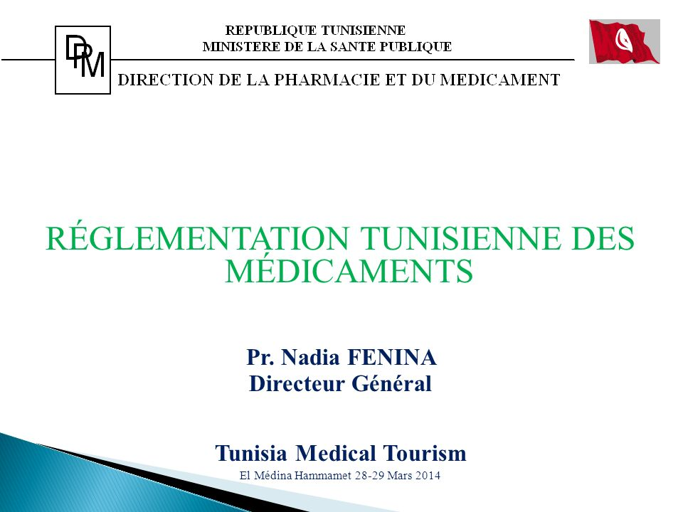 Tunisia Medical Tourism