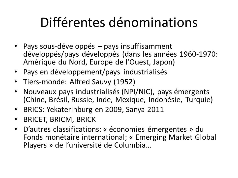 Différentes dénominations