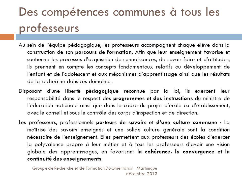 Des compétences communes à tous les professeurs