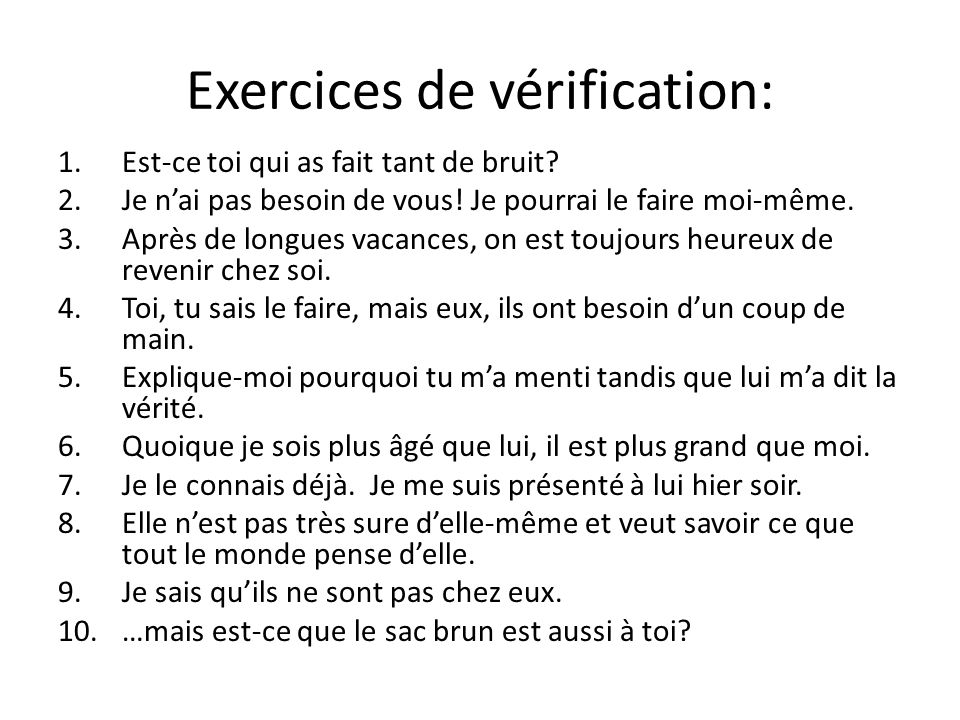 Exercices de vérification: