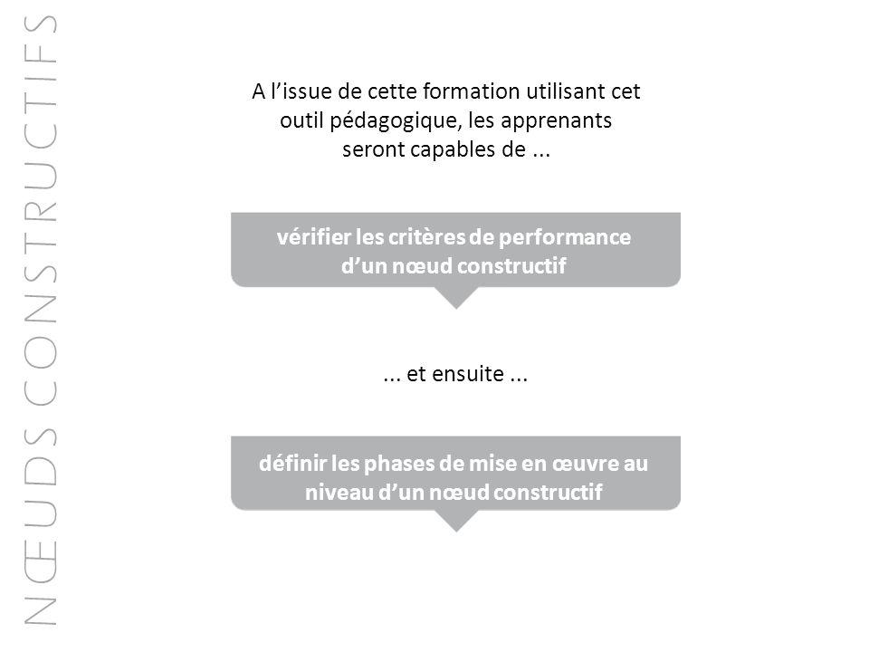 vérifier les critères de performance d'un nœud constructif