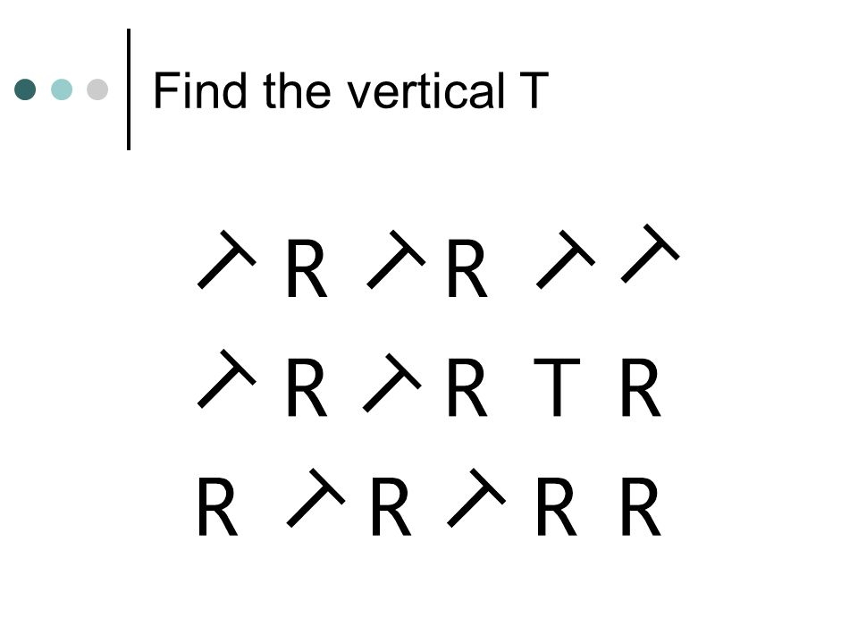 Find the vertical T
