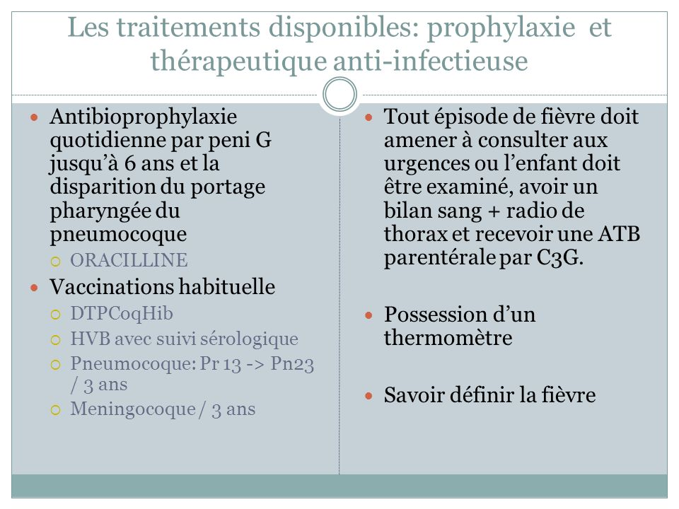 Les traitements disponibles: prophylaxie et thérapeutique anti-infectieuse