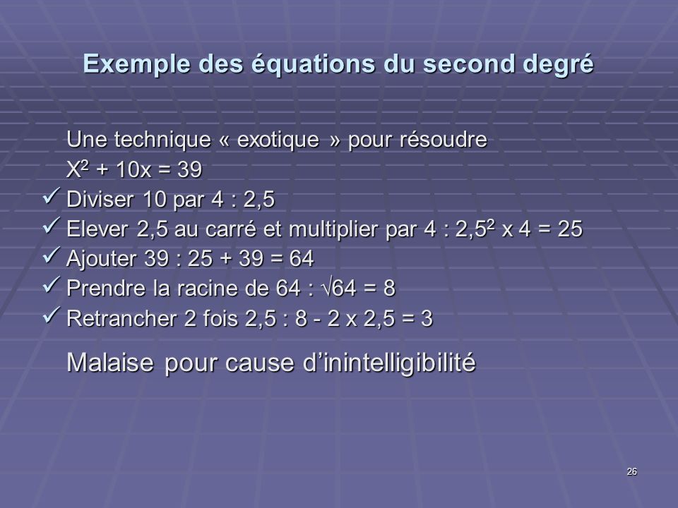 Exemple des équations du second degré