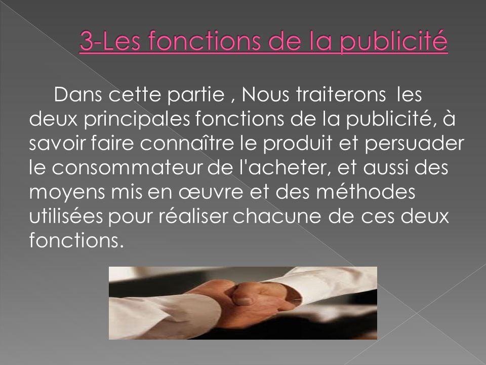 3-Les fonctions de la publicité