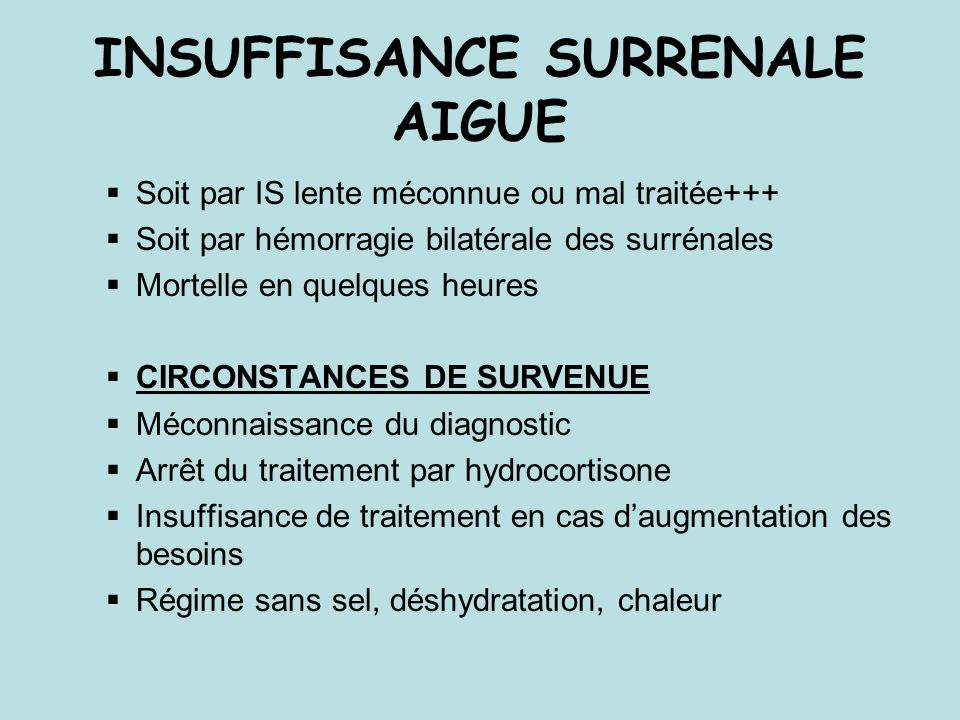 INSUFFISANCE SURRENALE AIGUE
