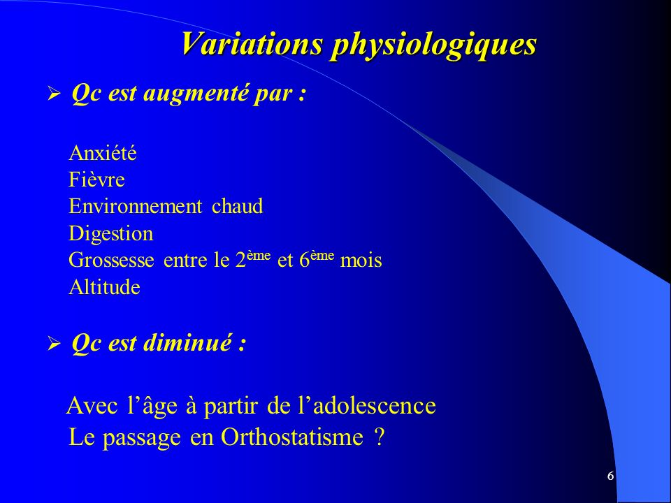 Variations physiologiques