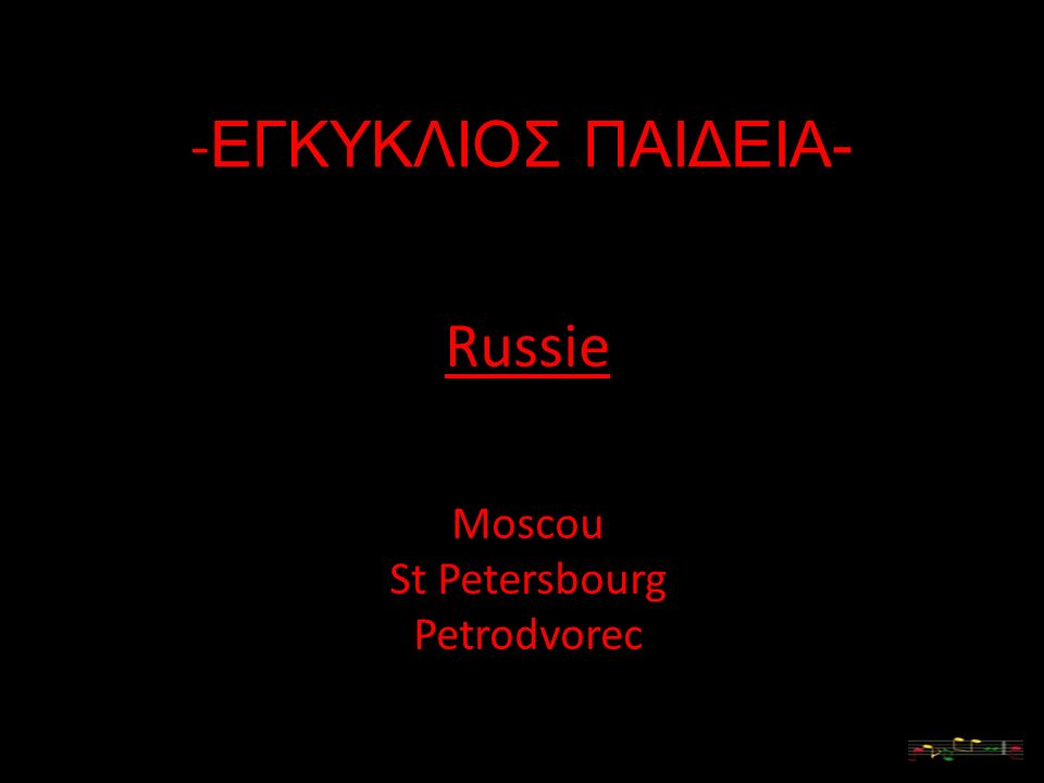 Russie Moscou St Petersbourg Petrodvorec