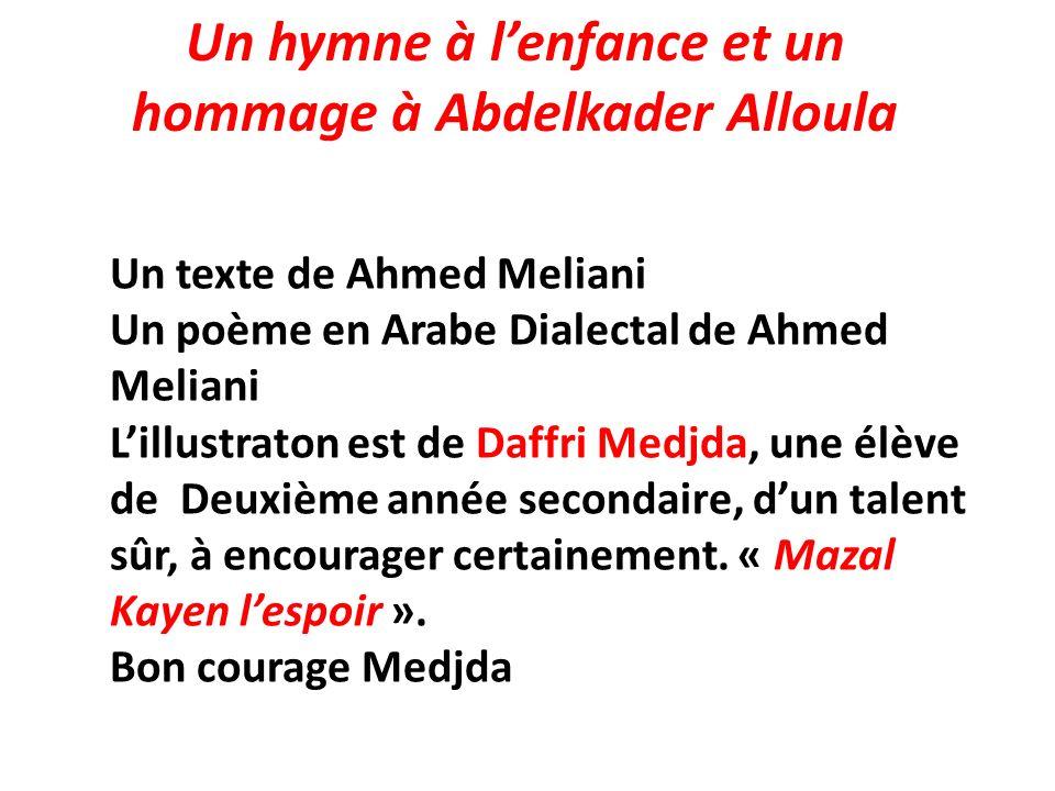 Un hymne à l'enfance et un hommage à Abdelkader Alloula