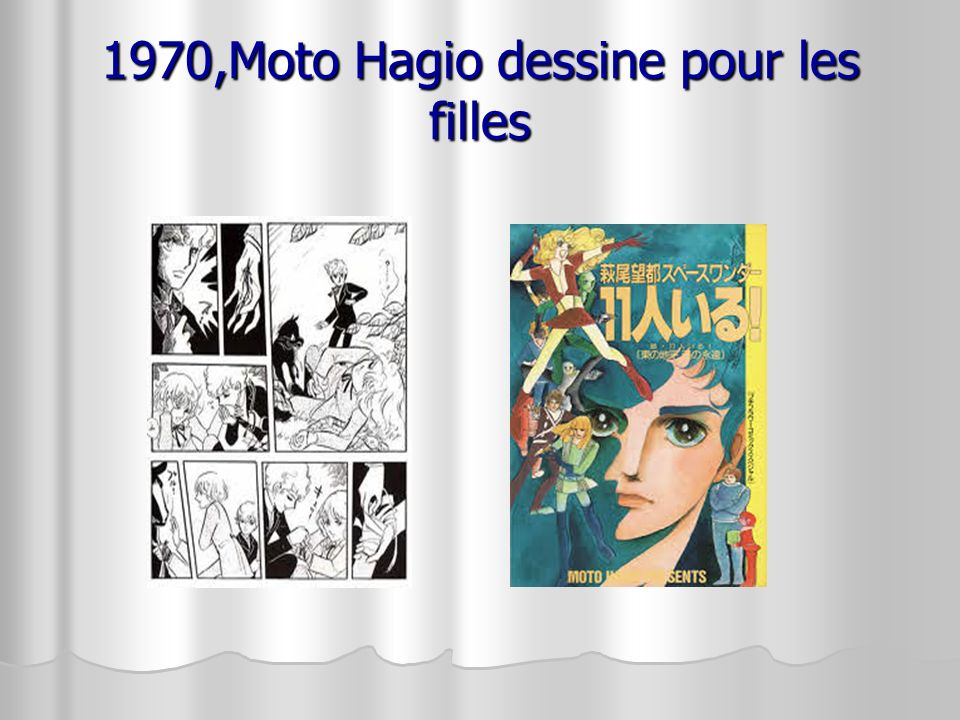 1970,Moto Hagio dessine pour les filles