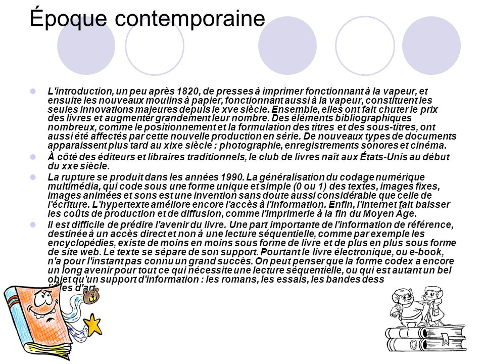 Époque contemporaine