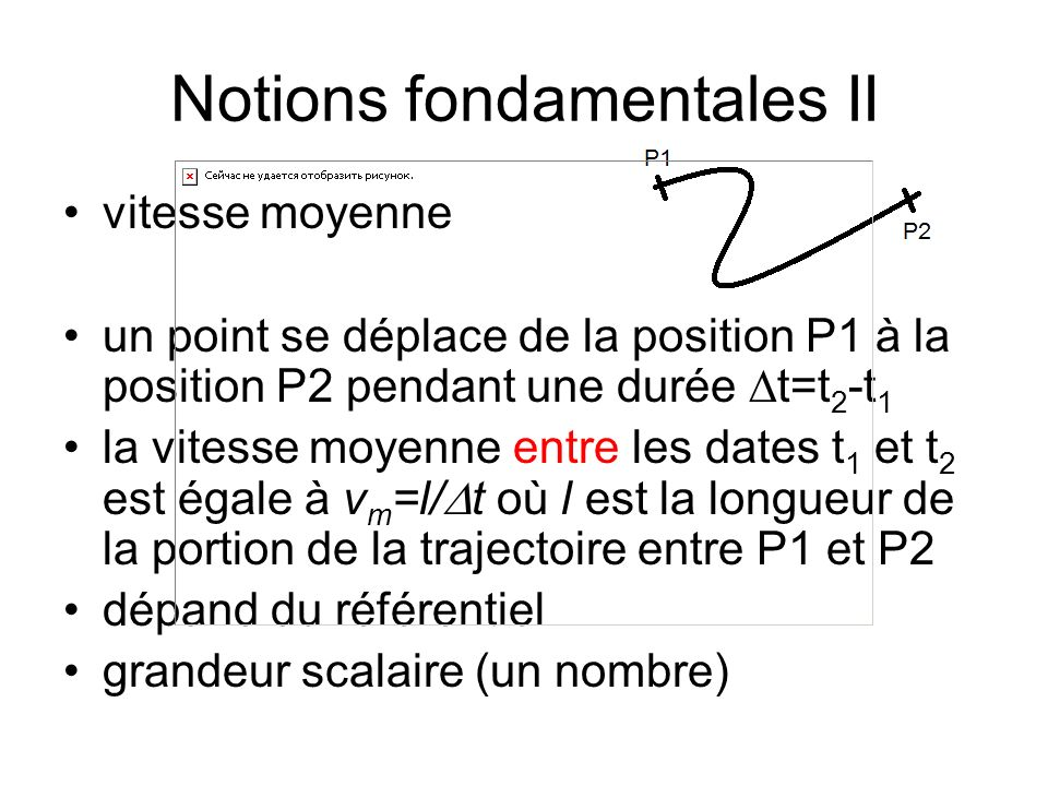 Notions fondamentales II