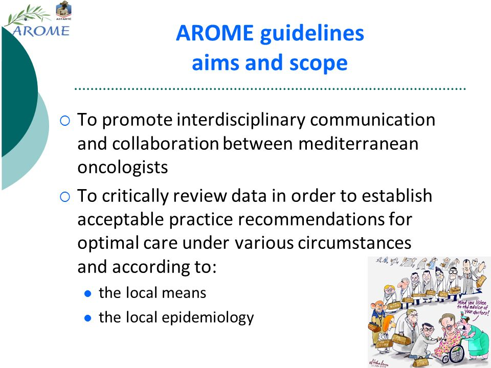 AROME guidelines aims and scope